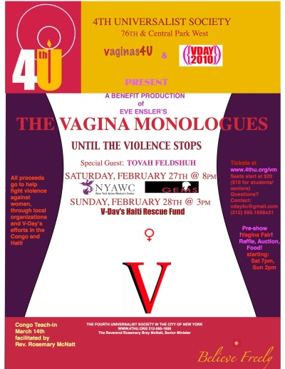 VDay Poster 2010