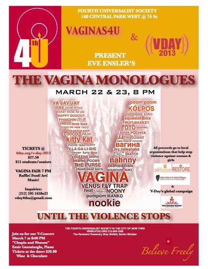 VDay Poster 2013